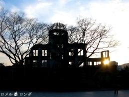 Genbaku Dome 002