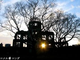Genbaku Dome 003
