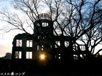 Genbaku Dome 004