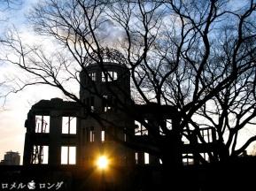 Genbaku Dome 005