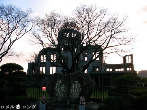 Genbaku Dome 013