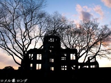 Genbaku Dome 016