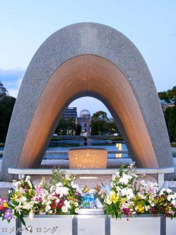 Genbaku Dome 018