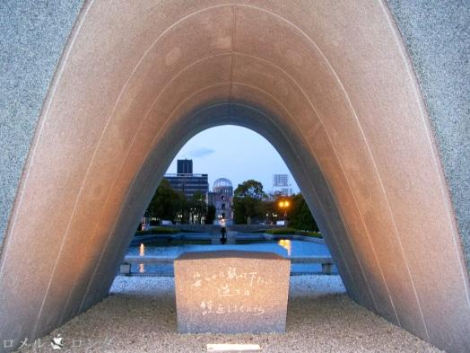Genbaku Dome 019