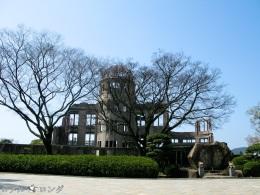 Genbaku Dome 020