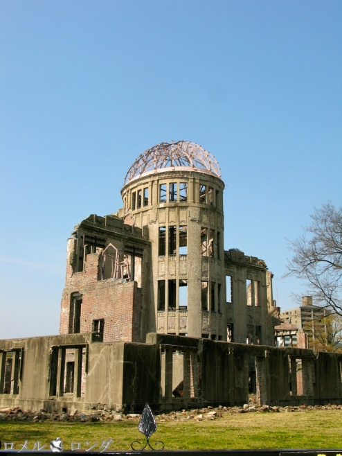 Genbaku Dome 025