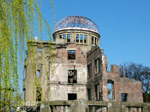 Genbaku Dome 030