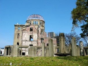 Genbaku Dome 031