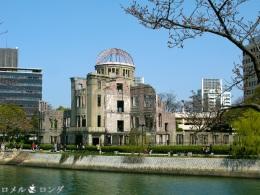 Genbaku Dome 033