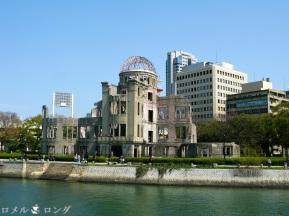 Genbaku Dome 034