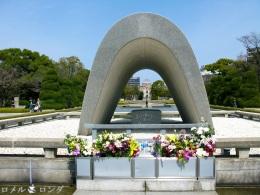 Genbaku Dome 035