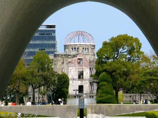 Genbaku Dome 036