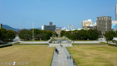 Genbaku Dome 038