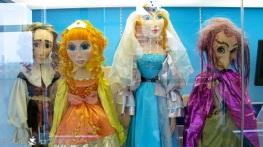Doll 014