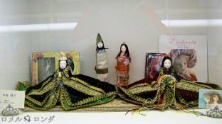 Doll 017
