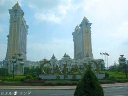 Galaxy Macau 002