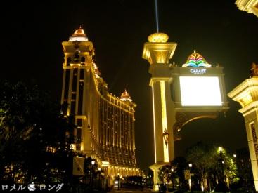 Galaxy Macau 019