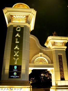 Galaxy Macau 020
