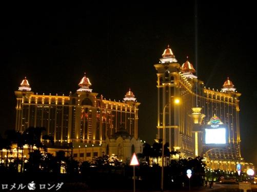 Galaxy Macau 023