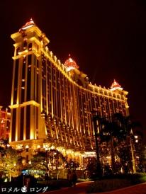 Galaxy Macau 024
