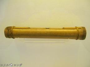 Baybayin 013