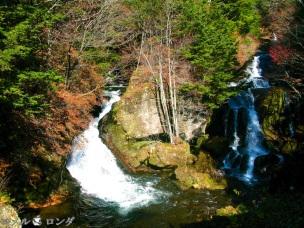 Ryuzu Falls 004