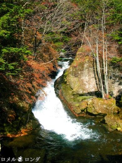 Ryuzu Falls 005