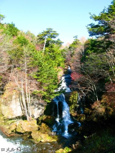 Ryuzu Falls 007
