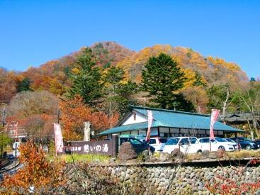 Ryuzu Falls 012