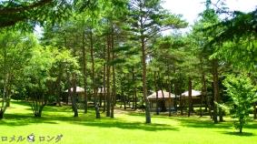 Karuizawa Seminar House 031