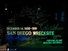 San Diego 002