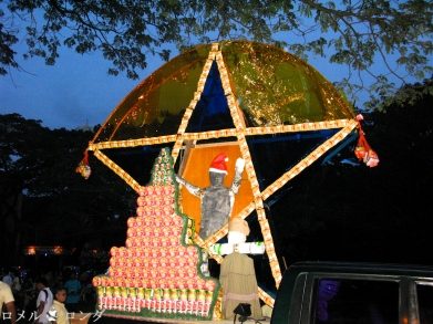 UP Lantern Parade 2013 027