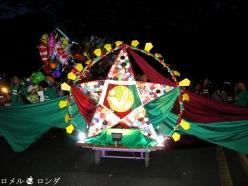 UP Lantern Parade 2013 028