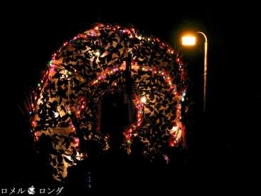 UP Lantern Parade 2013 029
