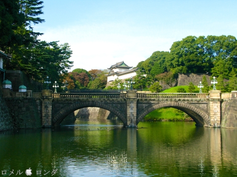 Tokyo Imperial Palace 001 (1)