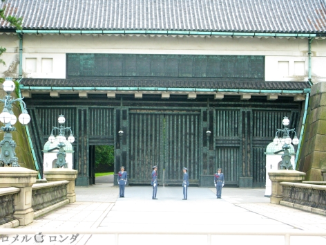Tokyo Imperial Palace 002 (1)