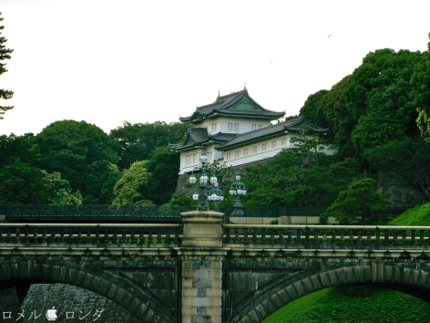 Tokyo Imperial Palace 004 (1)