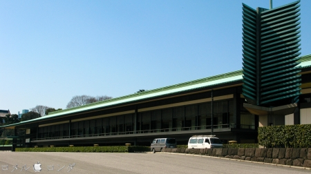 Tokyo Imperial Palace 014