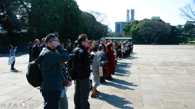Tokyo Imperial Palace 016