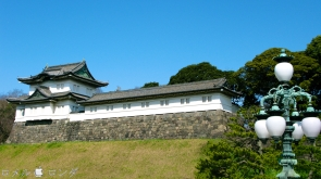 Tokyo Imperial Palace 022