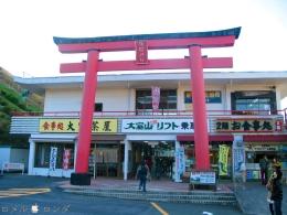 Omuroyama 032