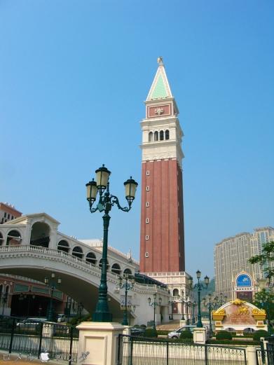 The Venetian 11