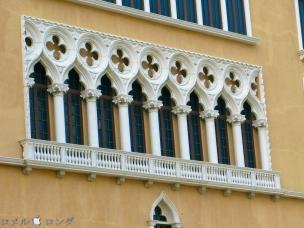 The Venetian 18