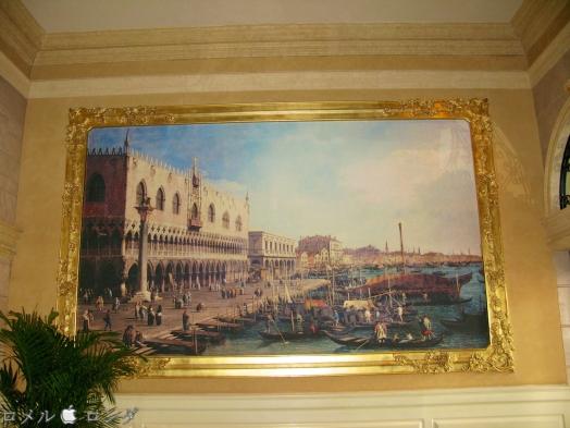The Venetian 19