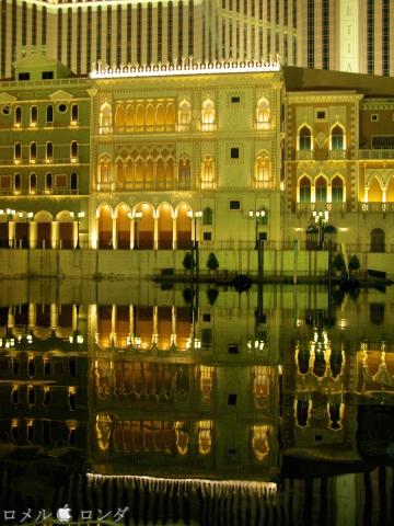 The Venetian 36
