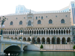 The Venetian 6