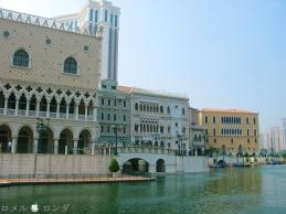 The Venetian 7