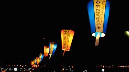 Ueno Natsu Matsuri 13