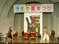 Ueno Natsu Matsuri 17
