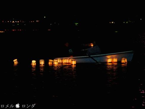 Ueno Natsu Matsuri 5
